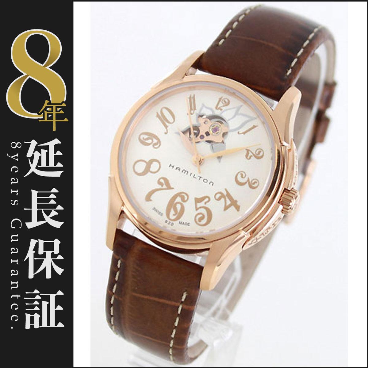 ハミルトン ジャズマスター レディ 腕時計 レディース HAMILTON H32345983_8