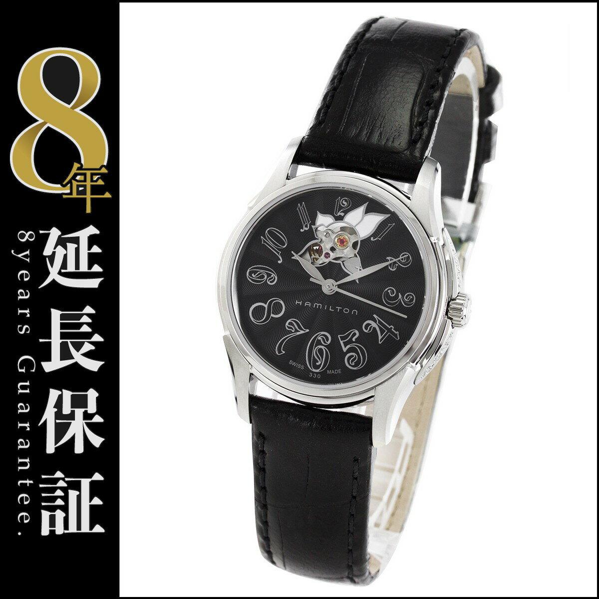 ハミルトン HAMILTON 腕時計 ジャズマスター レディ レディース H32395733_8