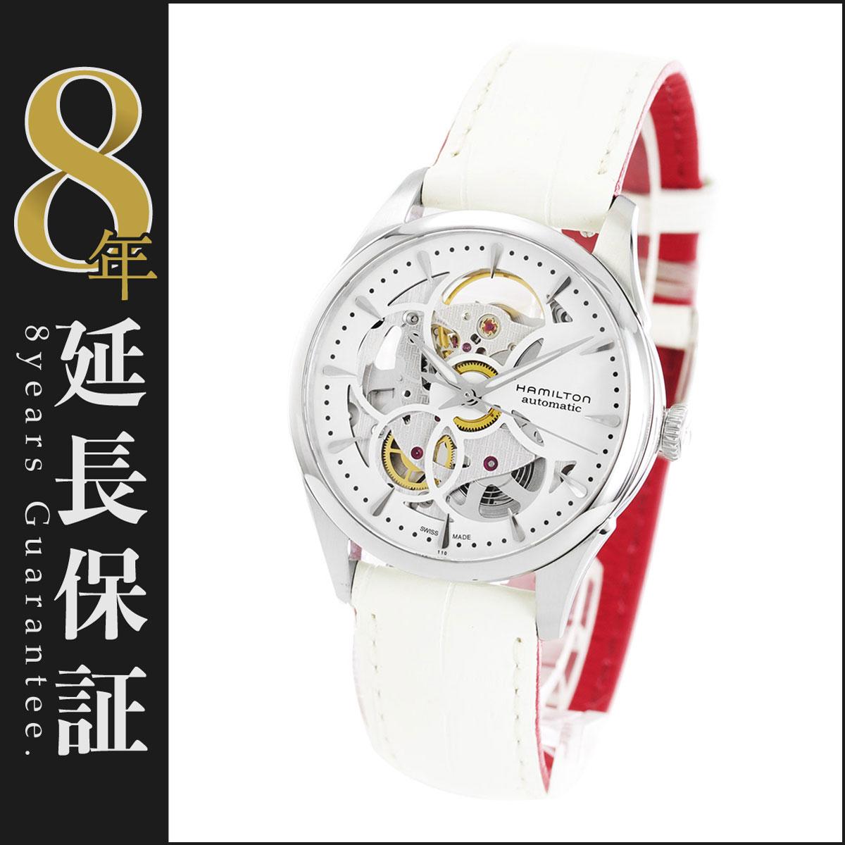 ハミルトン ジャズマスター ビューマチック スケルトン レディ 腕時計 レディース HAMILTON H32405811_8