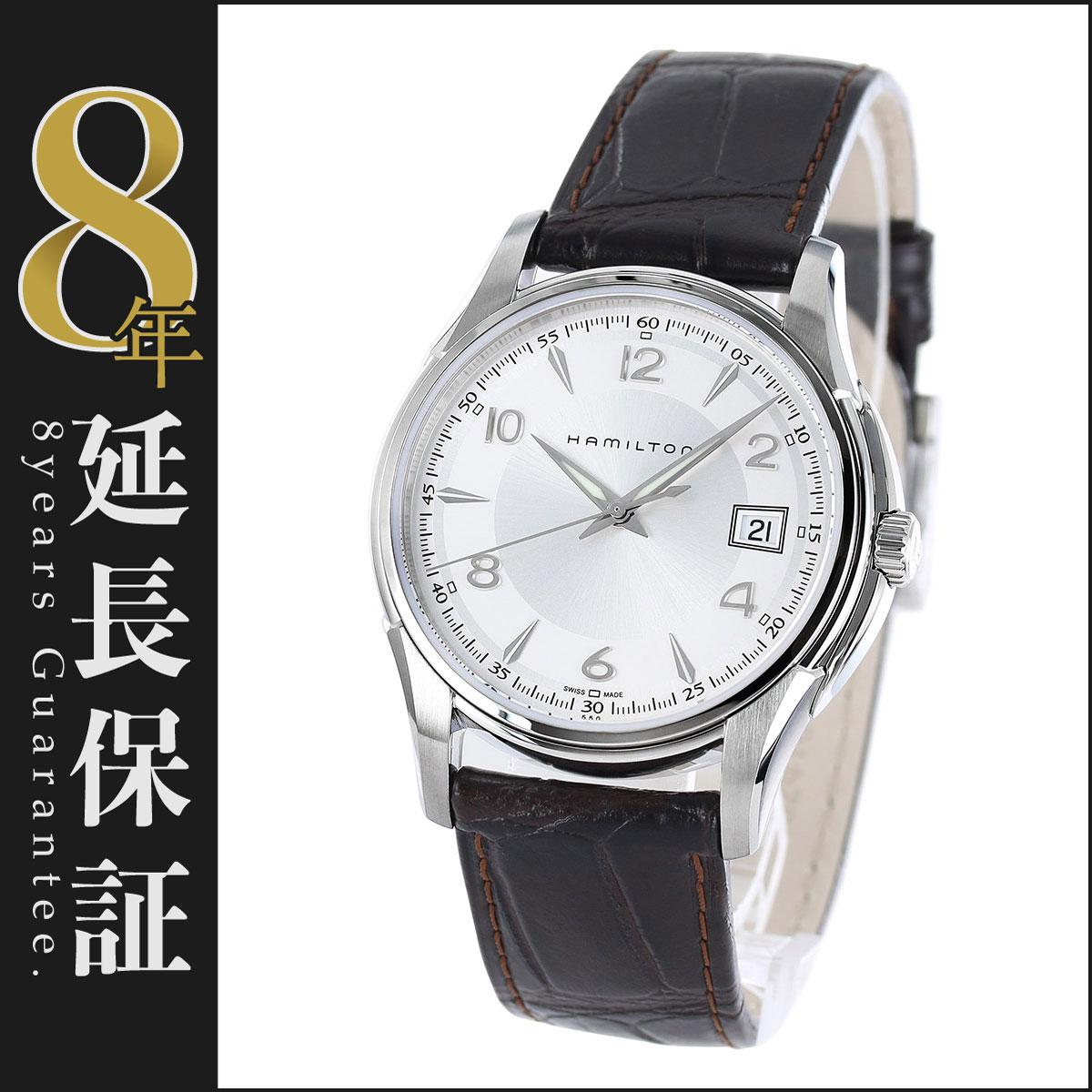 ハミルトン HAMILTON 腕時計 ジャズマスター ジェント メンズ H32411555_8