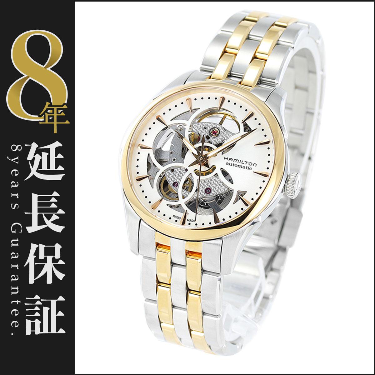 ハミルトン ジャズマスター ビューマチック スケルトンレディ 腕時計 レディース HAMILTON H32425251_8