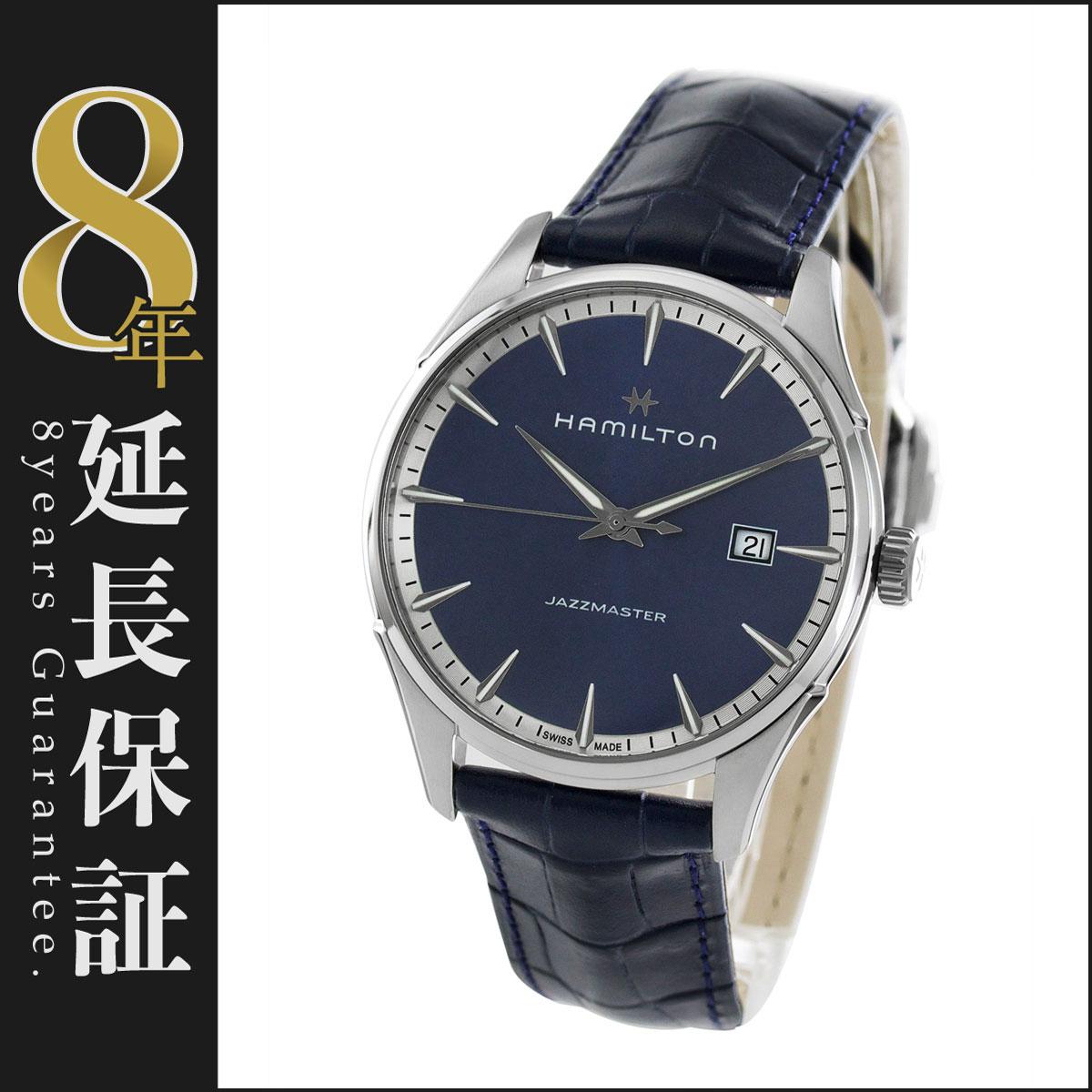 ハミルトン HAMILTON 腕時計 ジャズマスター ジェント メンズ H32451641_8