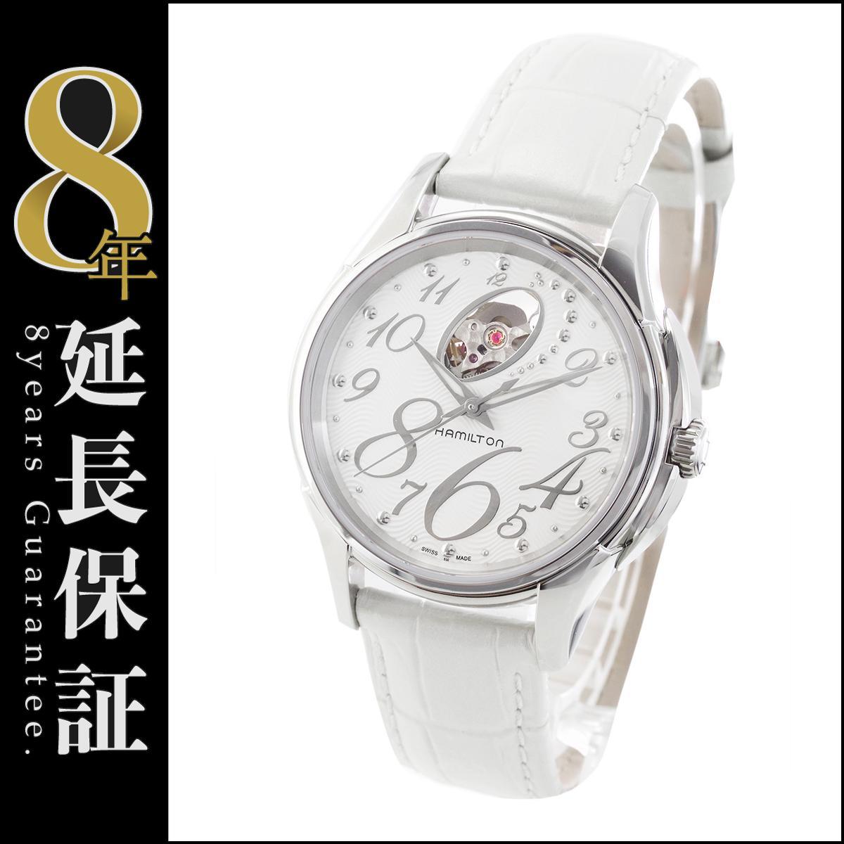 ハミルトン HAMILTON 腕時計 ジャズマスター レディ レディース H32465953_8