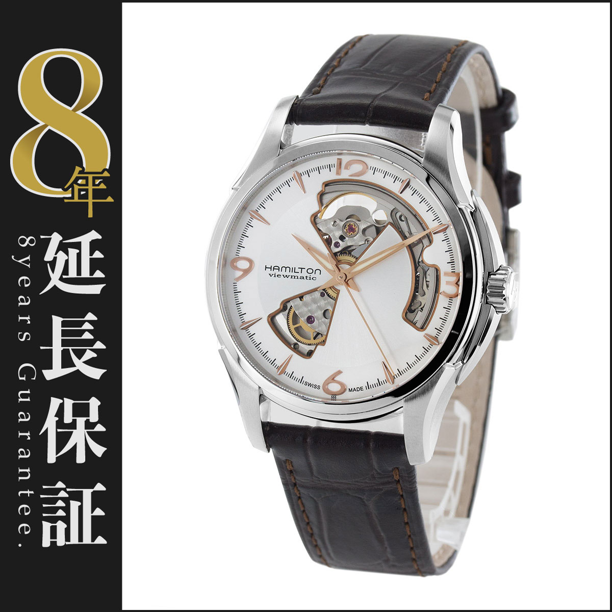 ハミルトン HAMILTON 腕時計 ジャズマスター ビューマチック オープンハート メンズ H32565555_8