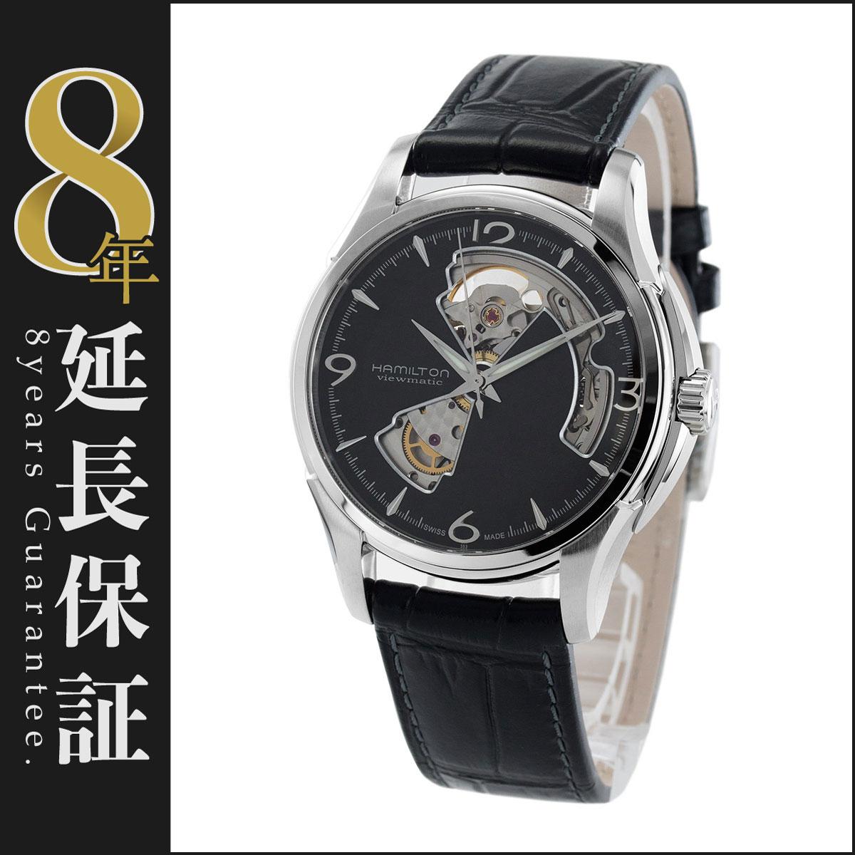ハミルトン HAMILTON 腕時計 ジャズマスター ビューマチック オープンハート メンズ H32565735_8