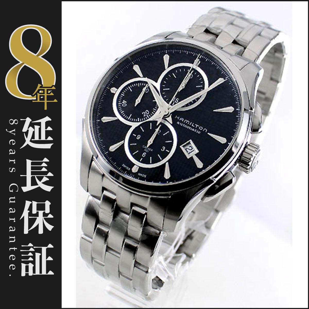 ハミルトン HAMILTON 腕時計 ジャズマスター オート クロノ メンズ H32596131_8
