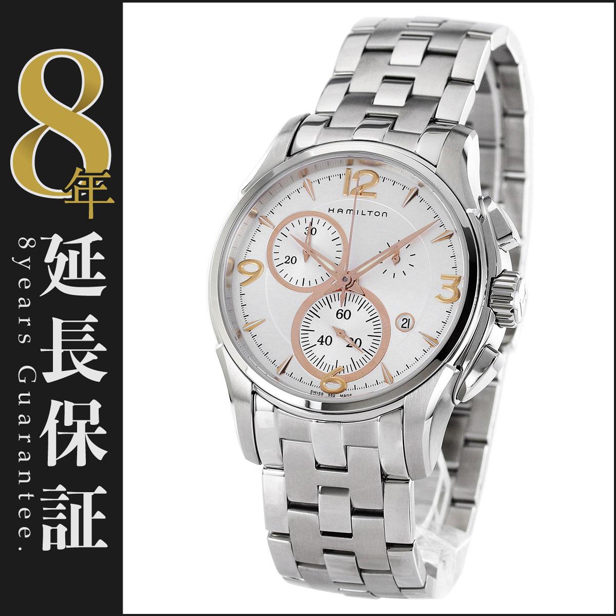 ハミルトン HAMILTON 腕時計 ジャズマスター メンズ H32612155_8