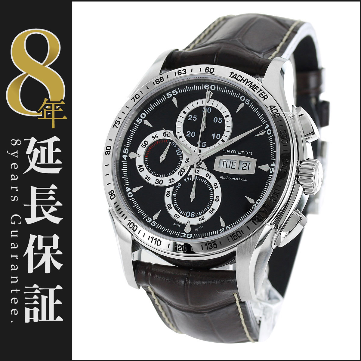 ハミルトン HAMILTON 腕時計 ジャズマスター ロード ハミルトン メンズ H32816531_8