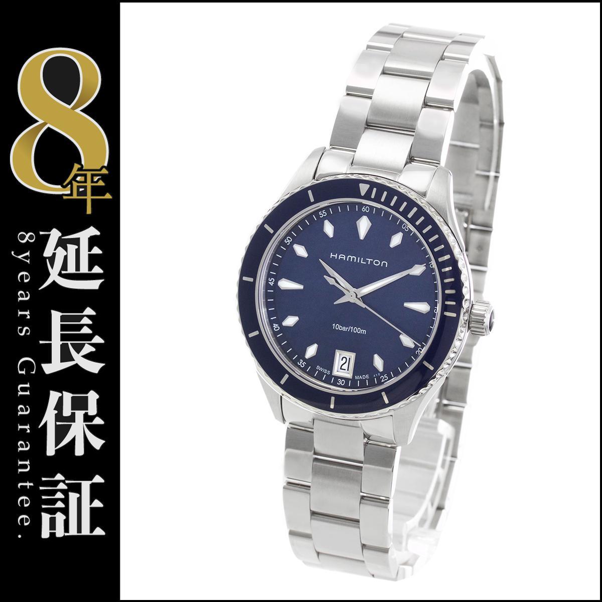 ハミルトン HAMILTON 腕時計 ジャズマスター シービュー レディース H37451141_8
