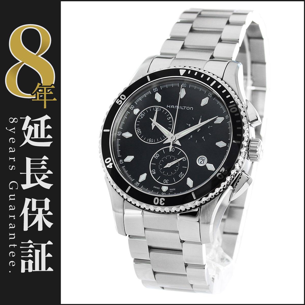 ハミルトン HAMILTON 腕時計 ジャズマスター シービュー メンズ H37512131_8