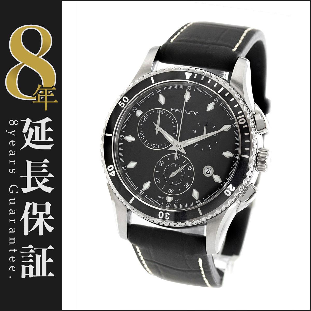 ハミルトン HAMILTON 腕時計 ジャズマスター シービュー メンズ H37512731_8