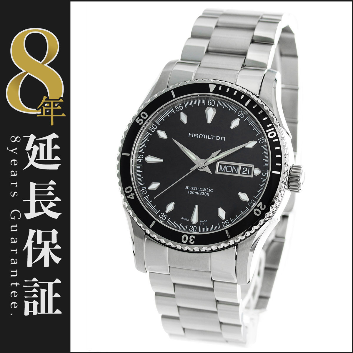 ハミルトン HAMILTON 腕時計 ジャズマスター シービュー メンズ H37565131_8