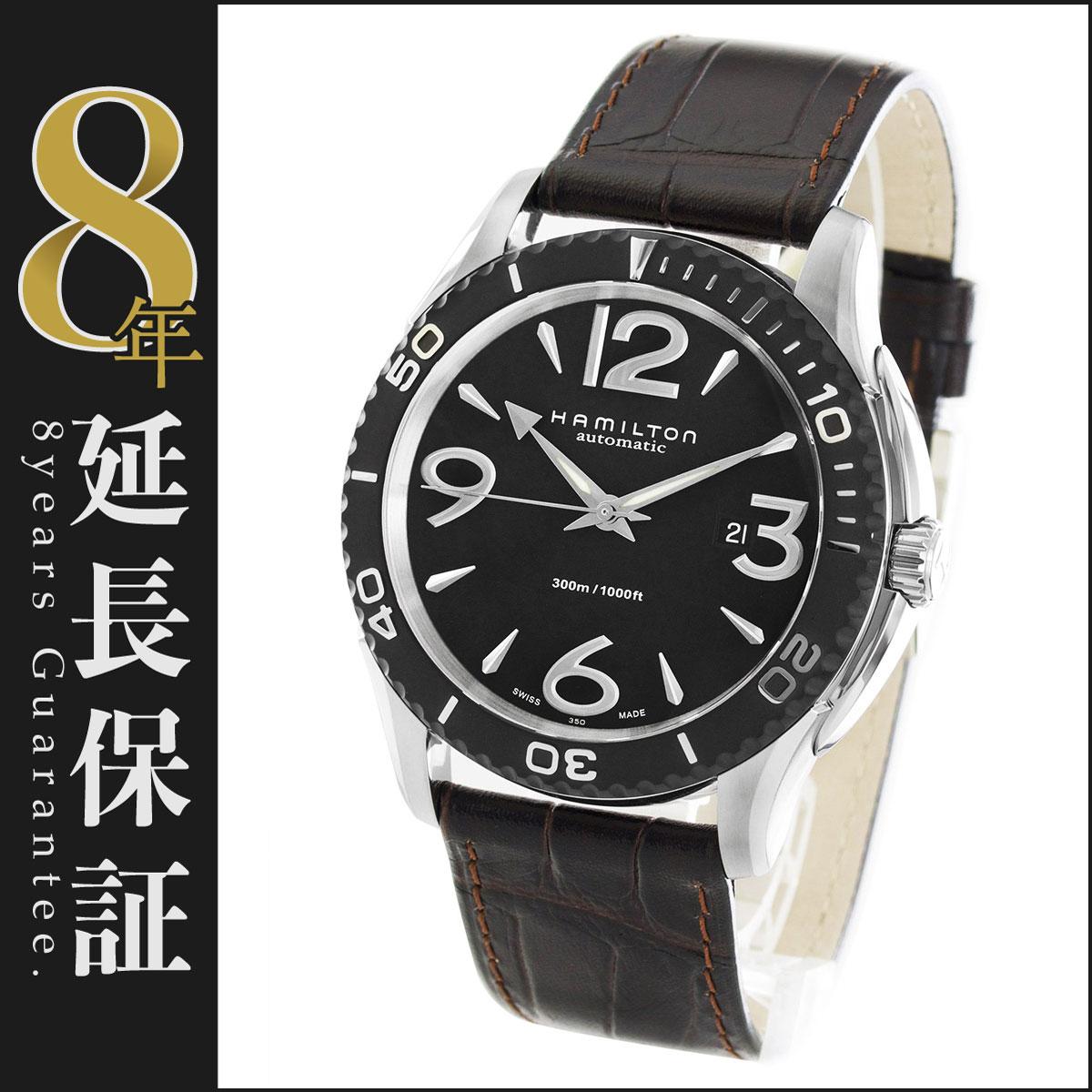 ハミルトン HAMILTON 腕時計 ジャズマスター シービュー 300m防水 メンズ H37715535_8