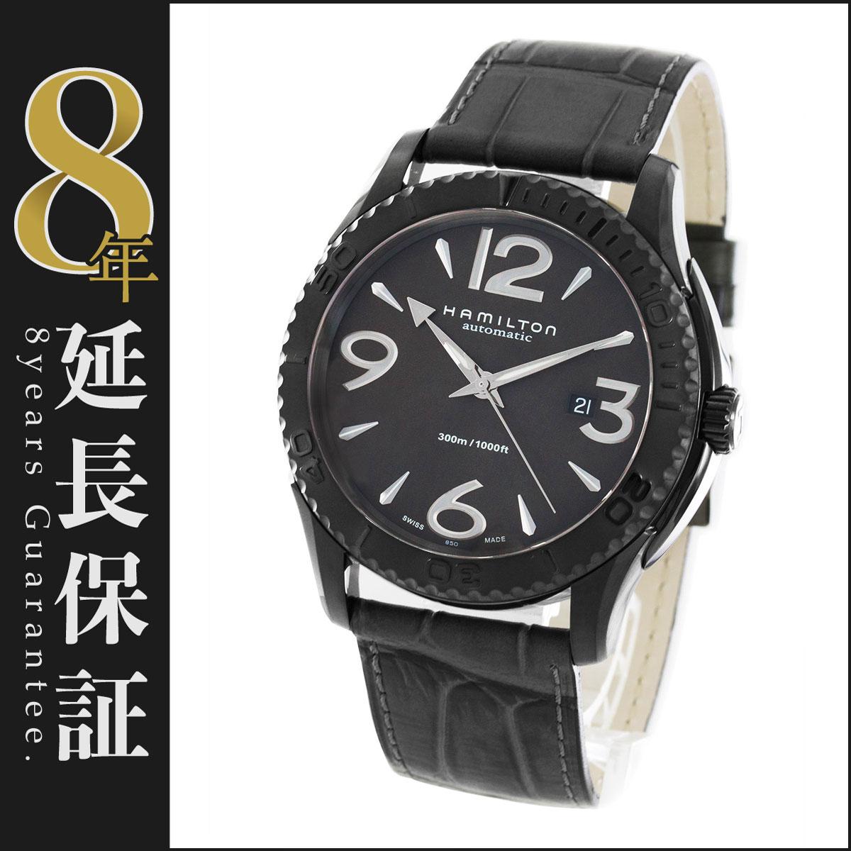 ハミルトン HAMILTON 腕時計 ジャズマスター シービュー 300m防水 メンズ H37785685_8