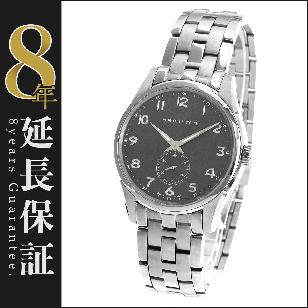 ハミルトン HAMILTON 腕時計 ジャズマスター シンライン メンズ H38411183_8