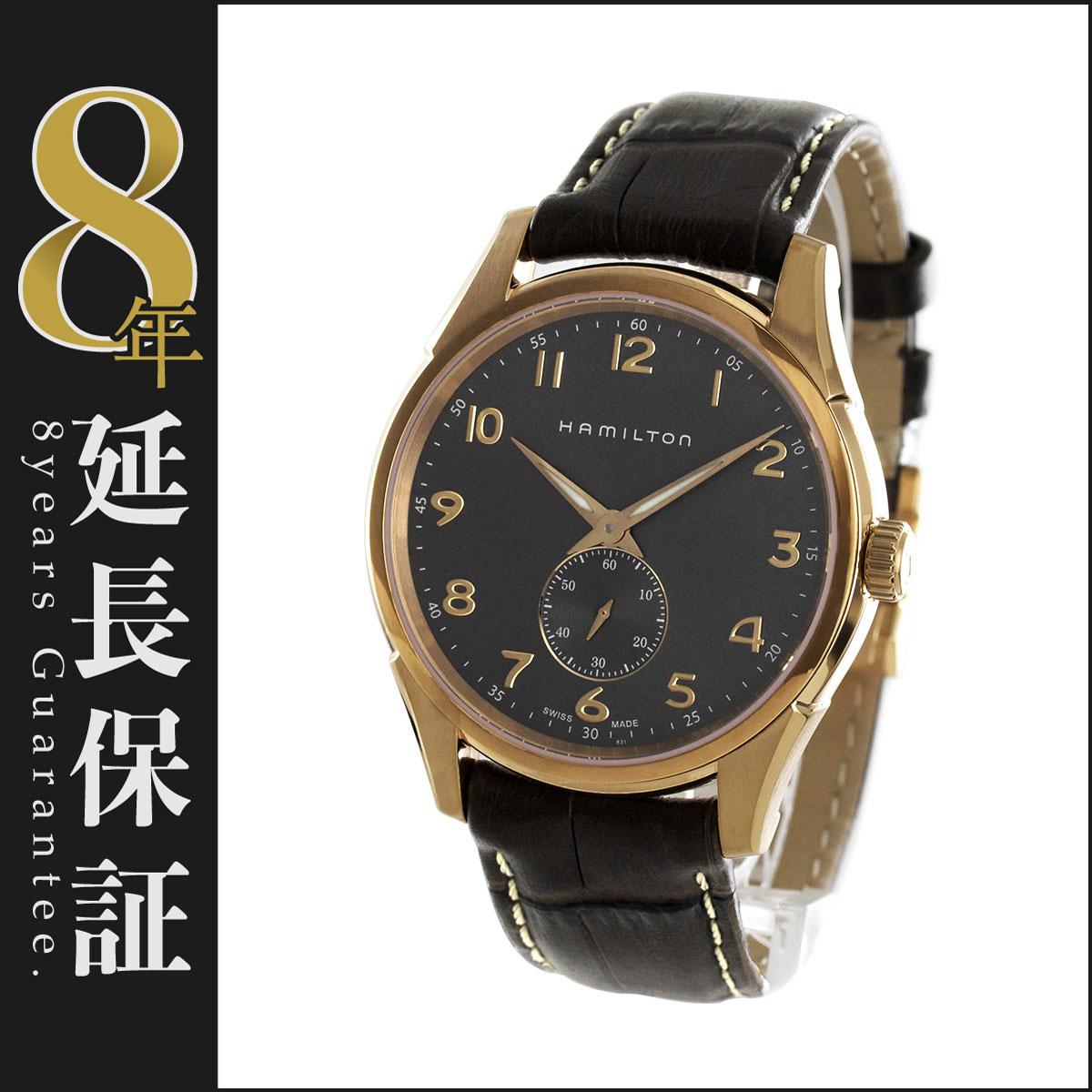 ハミルトン HAMILTON 腕時計 ジャズマスター シンライン メンズ H38441583_8