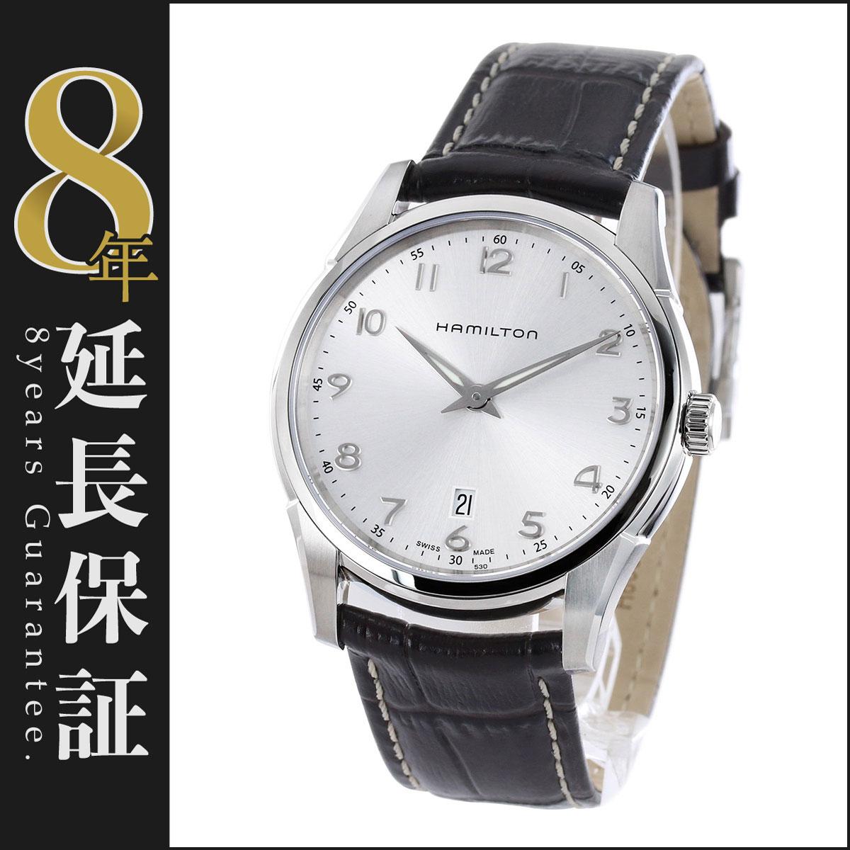 ハミルトン HAMILTON 腕時計 ジャズマスター シンライン メンズ H38511553_8
