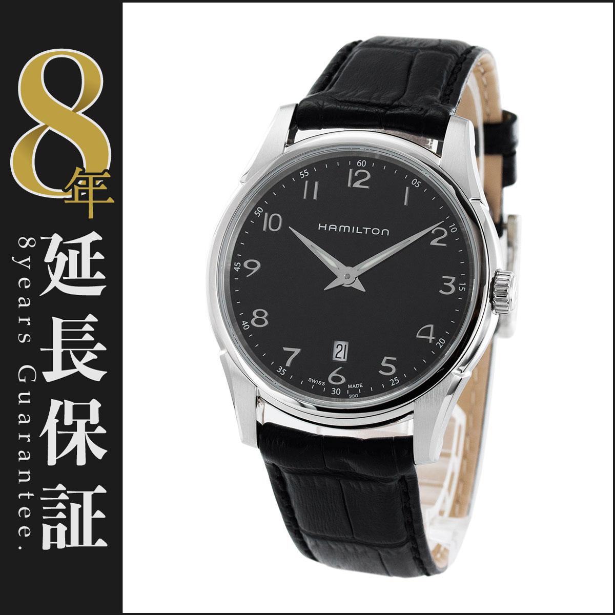 ハミルトン HAMILTON 腕時計 ジャズマスター シンライン メンズ H38511733_8