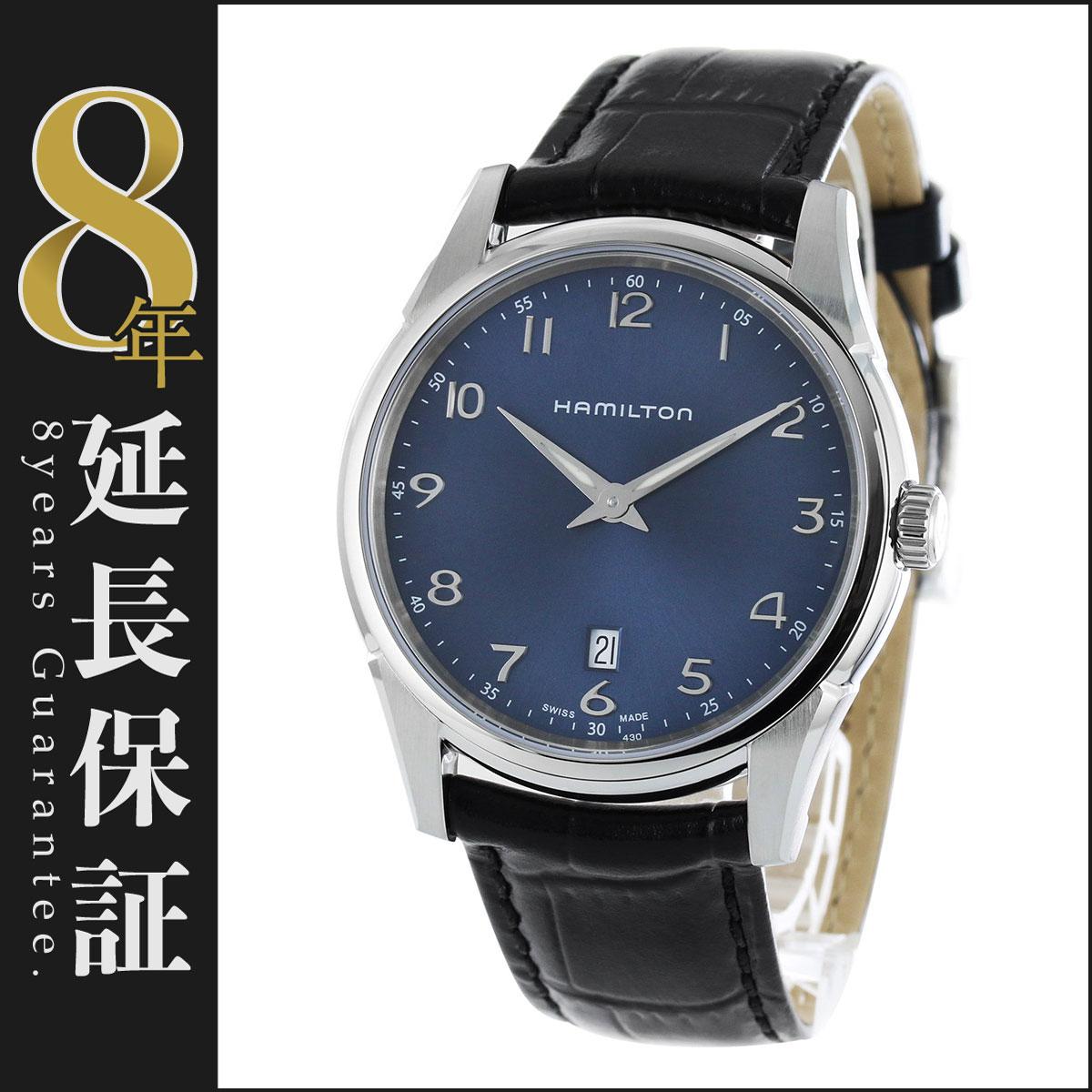 ハミルトン HAMILTON 腕時計 ジャズマスター シンライン メンズ H38511743_8