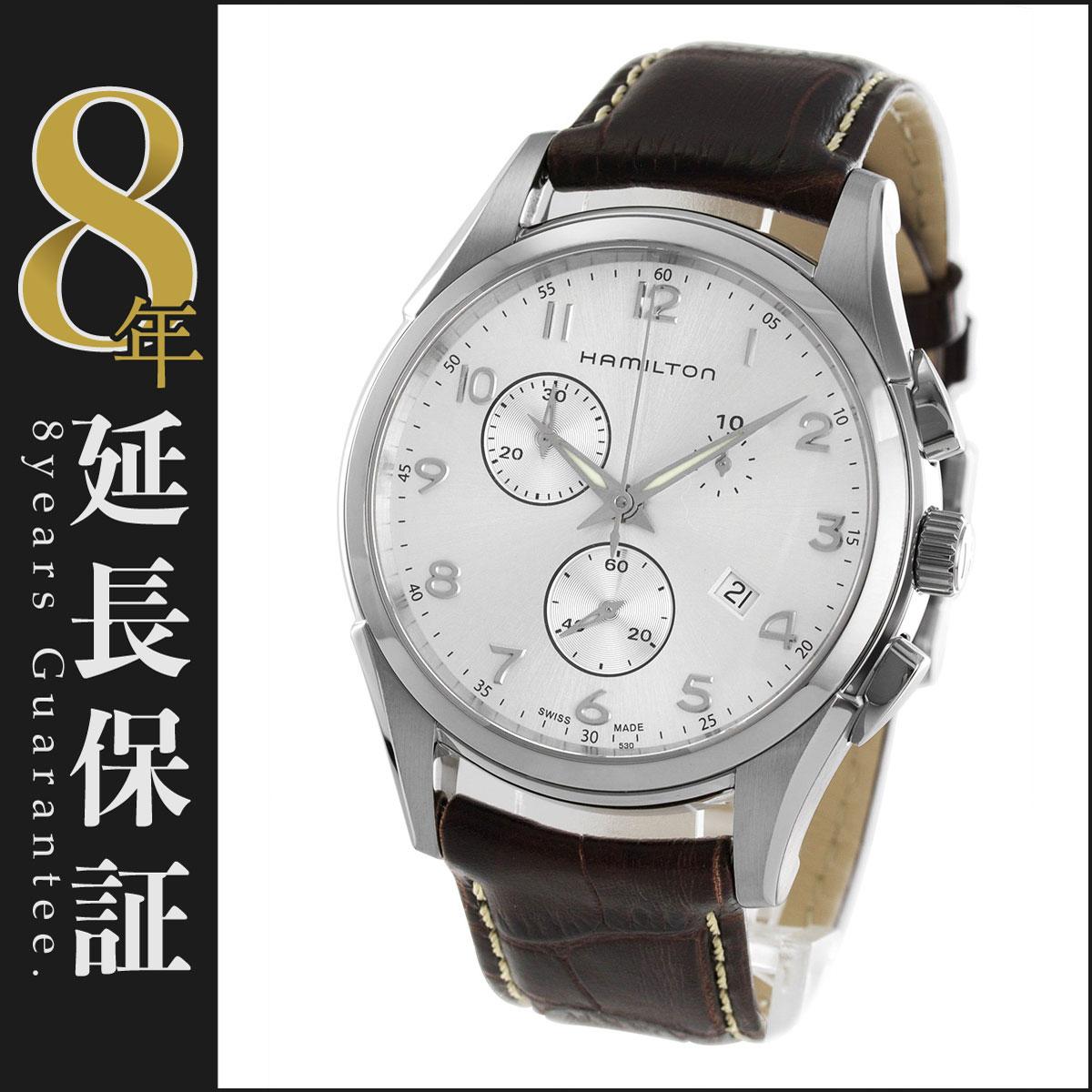 ハミルトン HAMILTON 腕時計 ジャズマスター シンライン メンズ H38612553_8