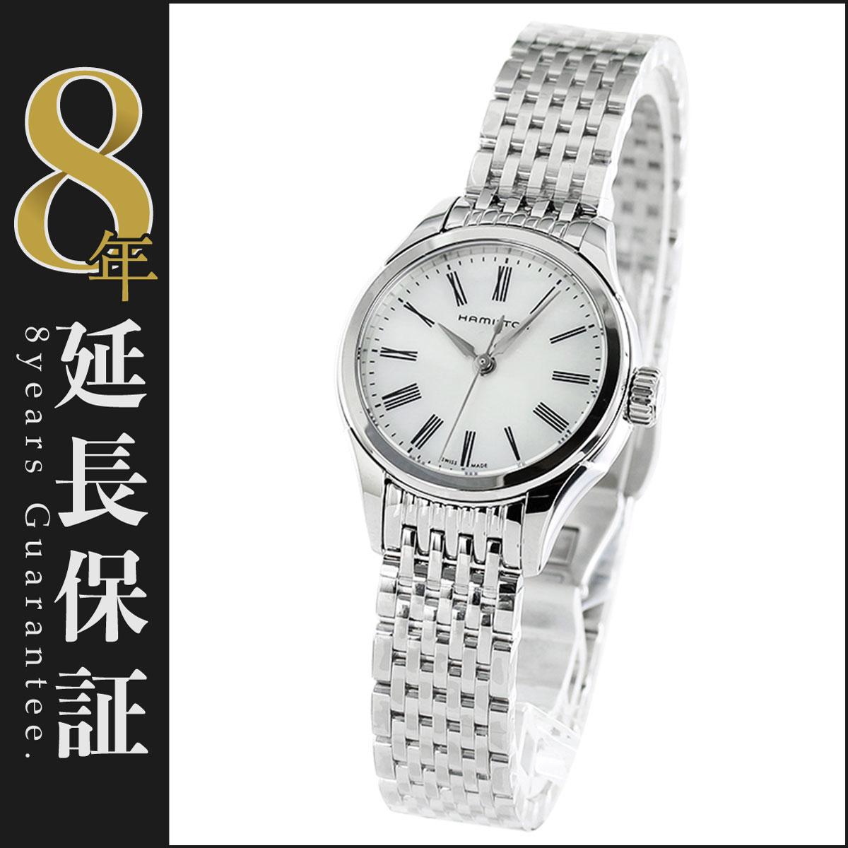 ハミルトン バリアント 腕時計 レディース HAMILTON H39251194_8