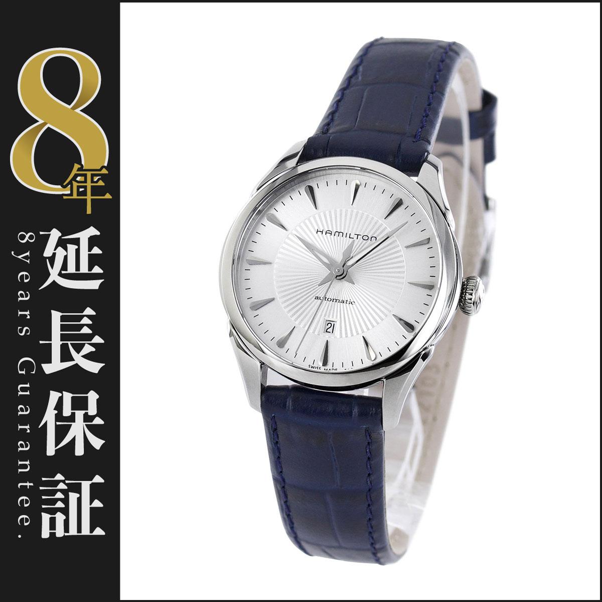 ハミルトン HAMILTON 腕時計 ジャズマスター レディ レディース H42215651_8