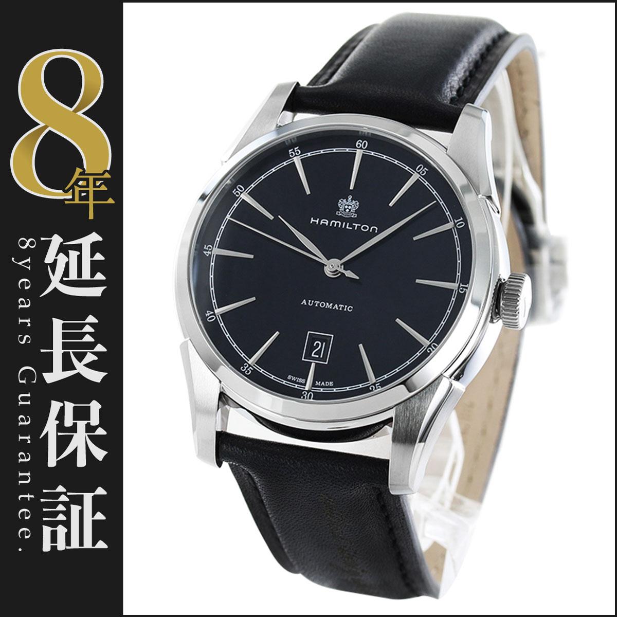 ハミルトン HAMILTON 腕時計 ジャズマスター スピリット オブ リバティ メンズ H42415731_8