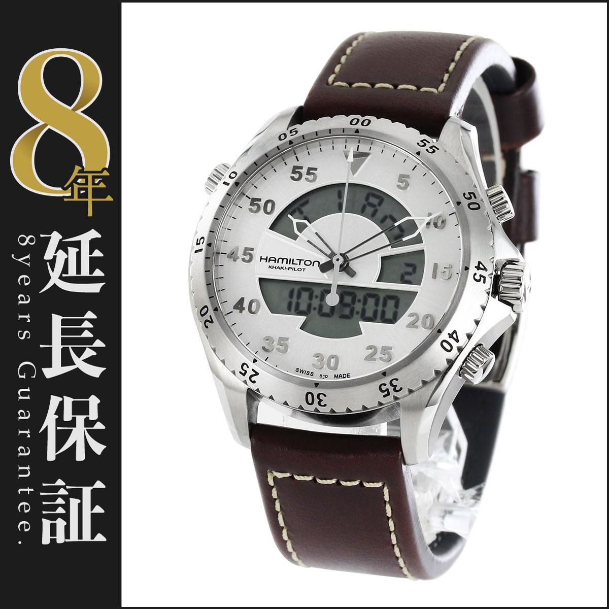 ハミルトン HAMILTON 腕時計 カーキ アビエーション フライトタイマー メンズ H64514551_8