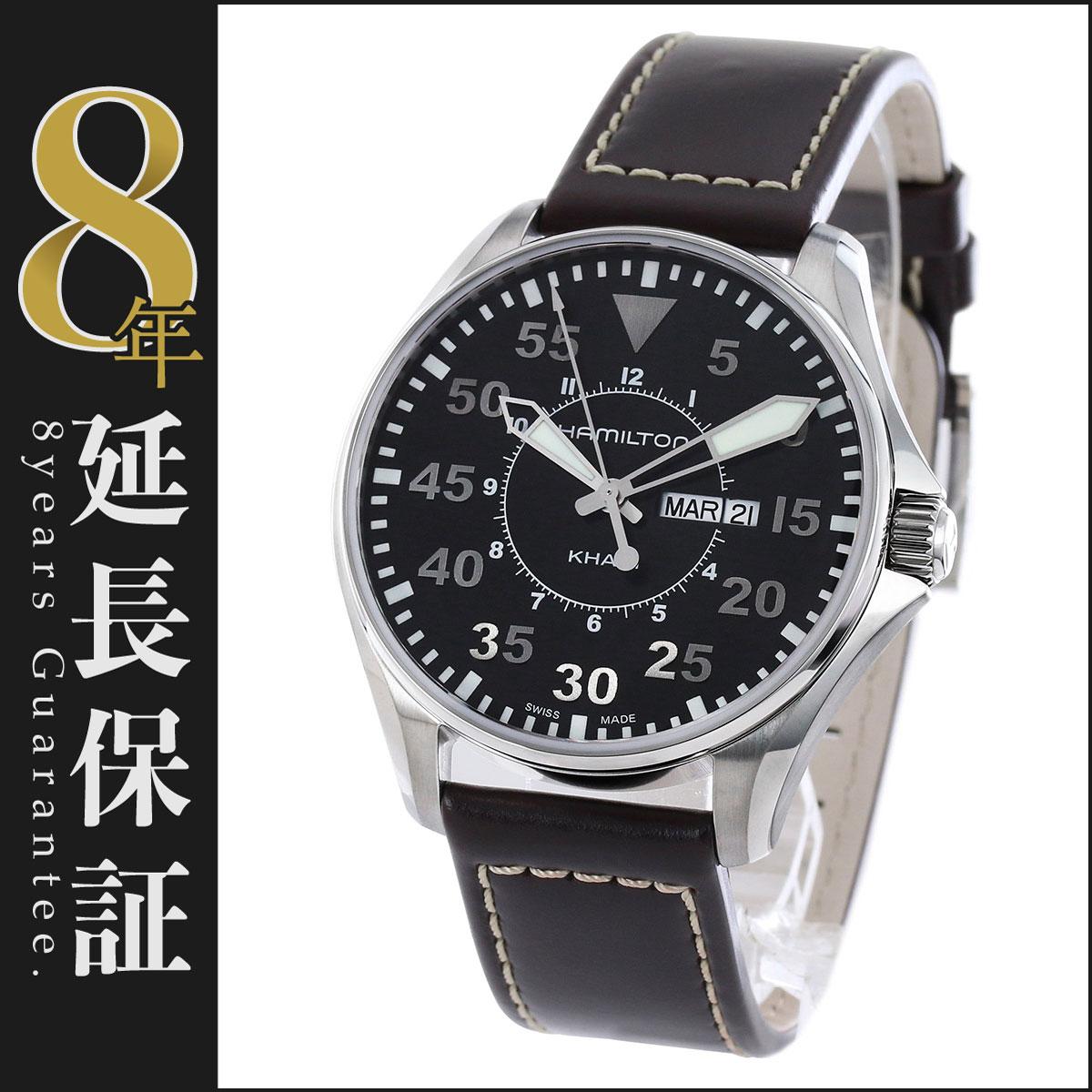 ハミルトン カーキ アビエーション パイロット 腕時計 メンズ HAMILTON H64611535_8