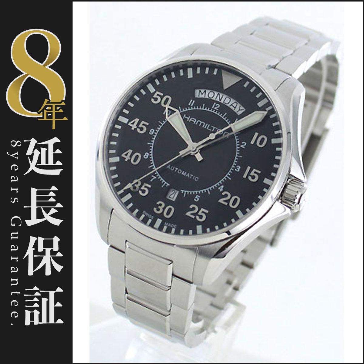 ハミルトン カーキ アビエーション オート 腕時計 メンズ HAMILTON H64615135_8