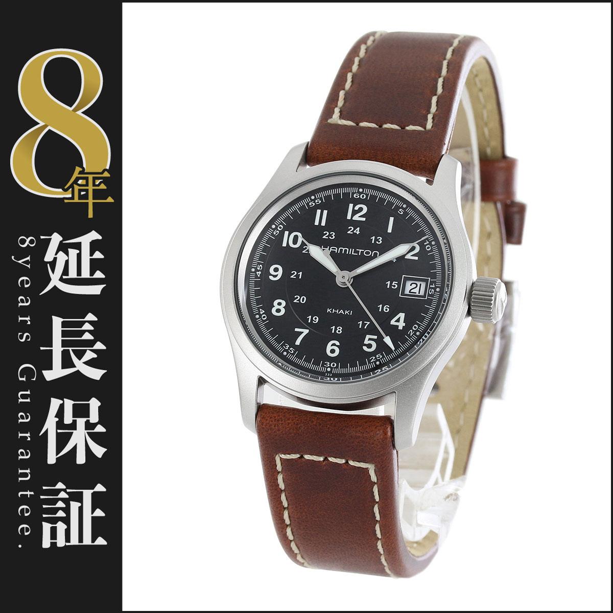 ハミルトン HAMILTON 腕時計 カーキ フィールド レディース H68311533_8