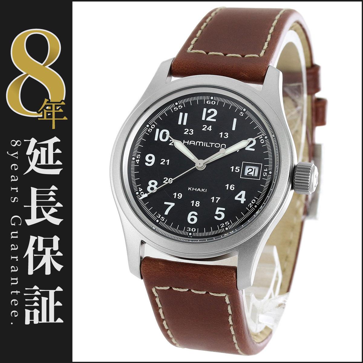 ハミルトン カーキ フィールド 腕時計 メンズ HAMILTON H68411533_8