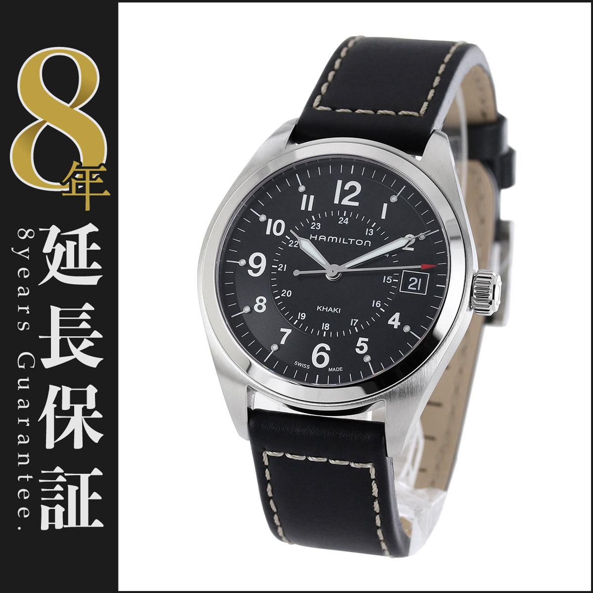 ハミルトン HAMILTON 腕時計 カーキ フィールド メンズ H68551733_8