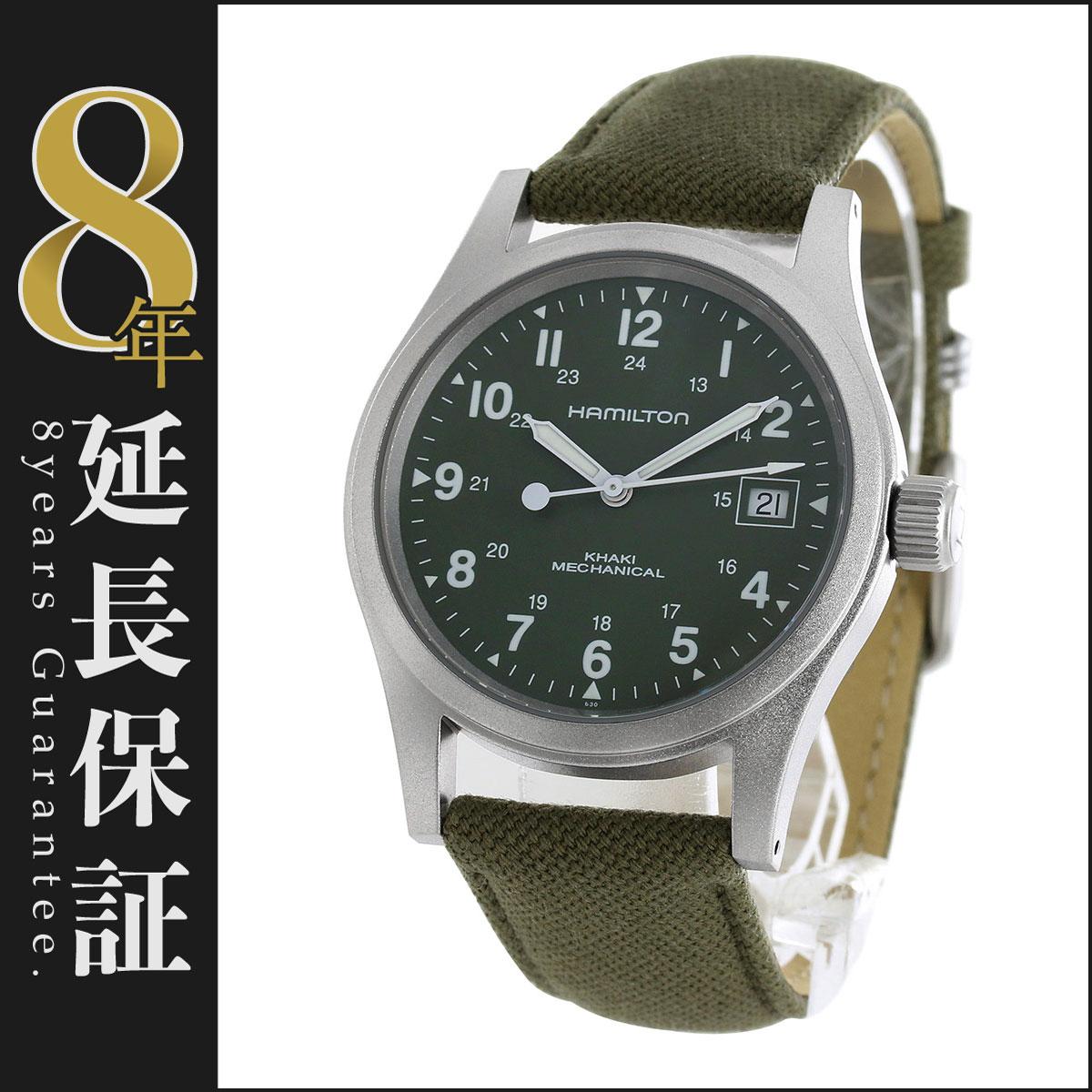 ハミルトン HAMILTON 腕時計 カーキ フィールド オフィサー キャンパスレザー メンズ H69419363_8