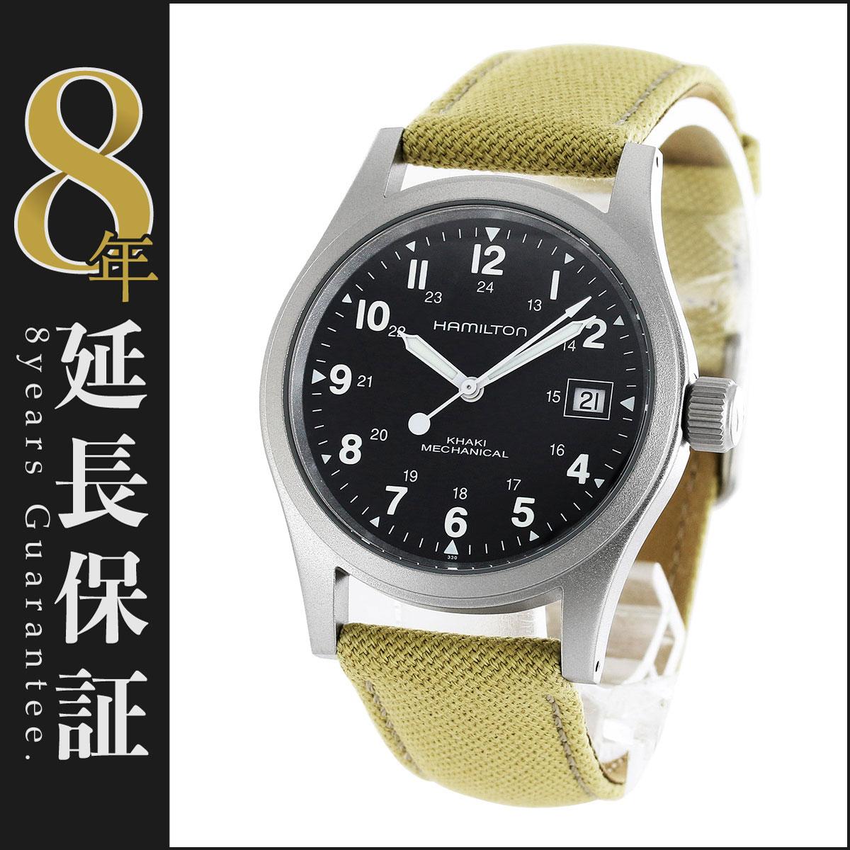 ハミルトン カーキ フィールド オフィサー キャンパスレザー 腕時計 メンズ HAMILTON H69419933_8