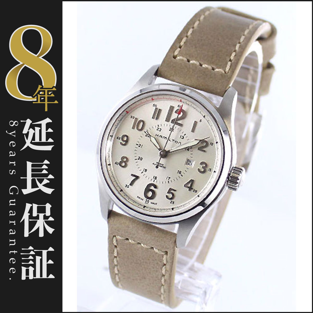 ハミルトン カーキ フィールド オフィサー 腕時計 レディース HAMILTON H70365983_8