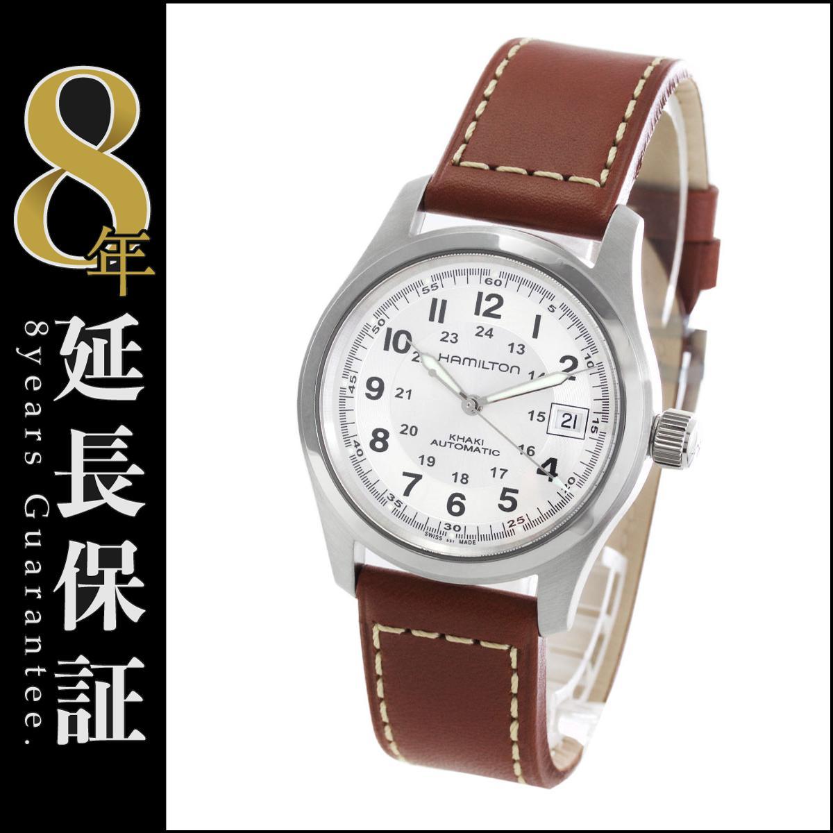 ハミルトン HAMILTON 腕時計 カーキ フィールド オート ユニセックス H70455553_8