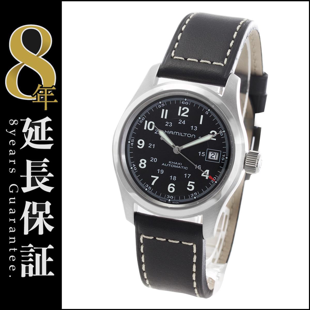 ハミルトン HAMILTON 腕時計 カーキ フィールド オート メンズ H70455733_8