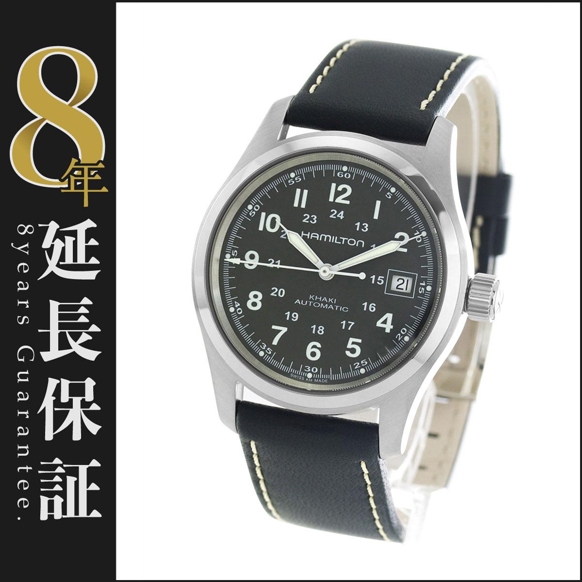 ハミルトン HAMILTON 腕時計 カーキ フィールド オート メンズ H70455863_8