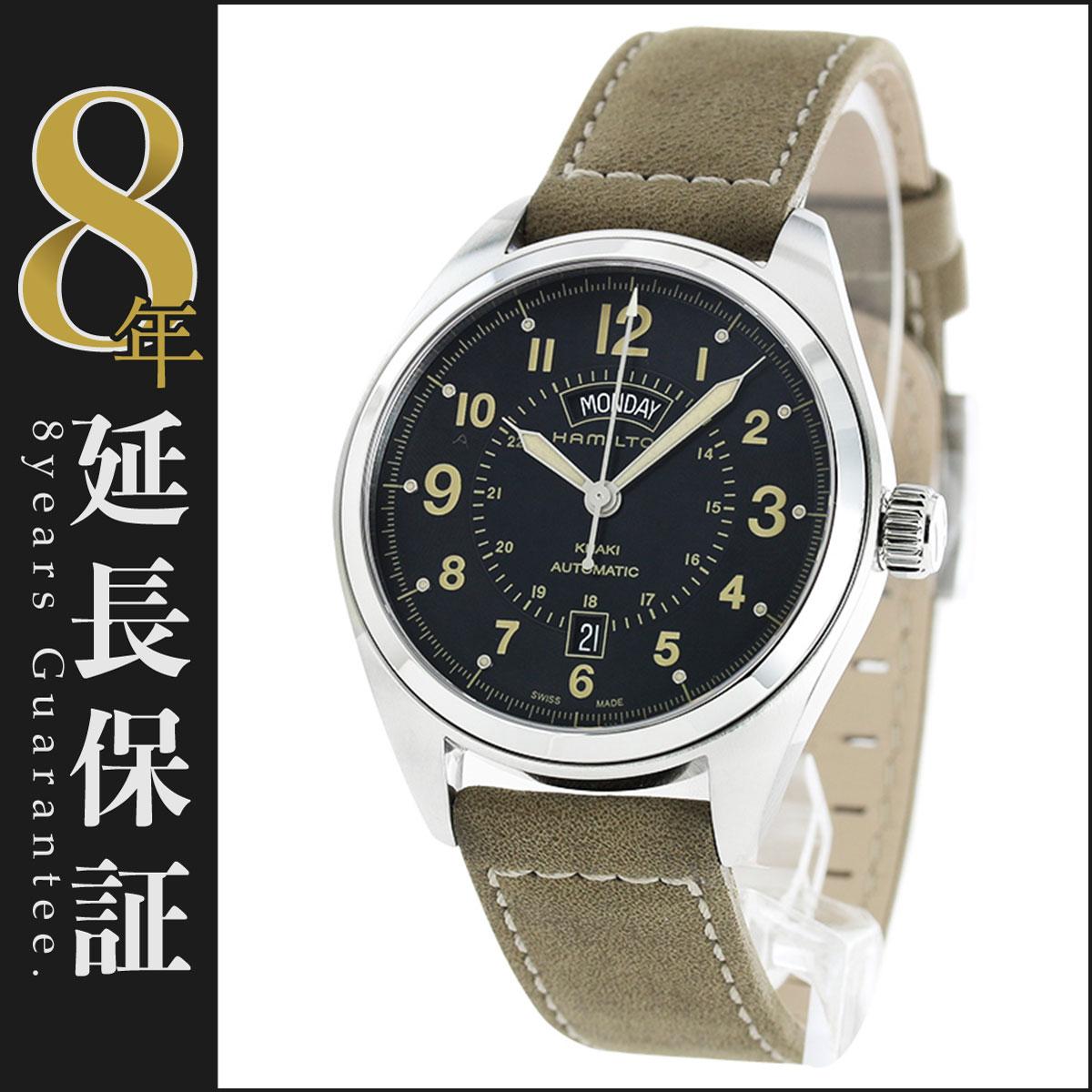 ハミルトン カーキ フィールド 腕時計 メンズ HAMILTON H70505833_8