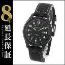 ハミルトン カーキ フィールド チタニウム オート 腕時計 メンズ HAMILTON H70575733_8
