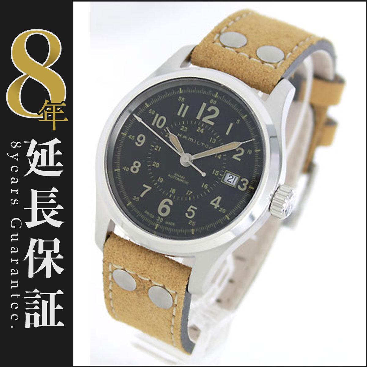 ハミルトン カーキ フィールド 腕時計 メンズ HAMILTON H70595593_8