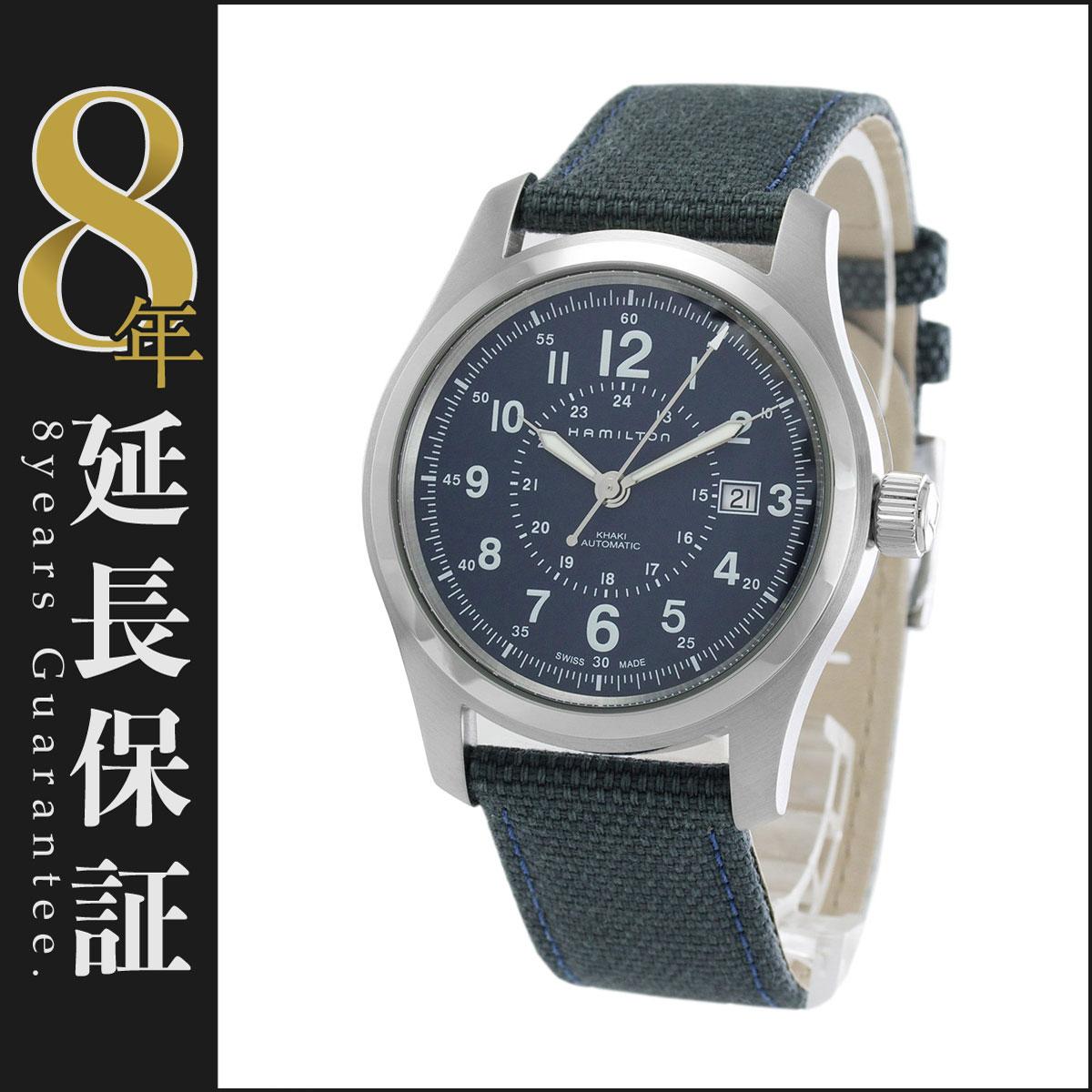 ハミルトン HAMILTON 腕時計 カーキ フィールド キャンパスレザー メンズ H70605943_8