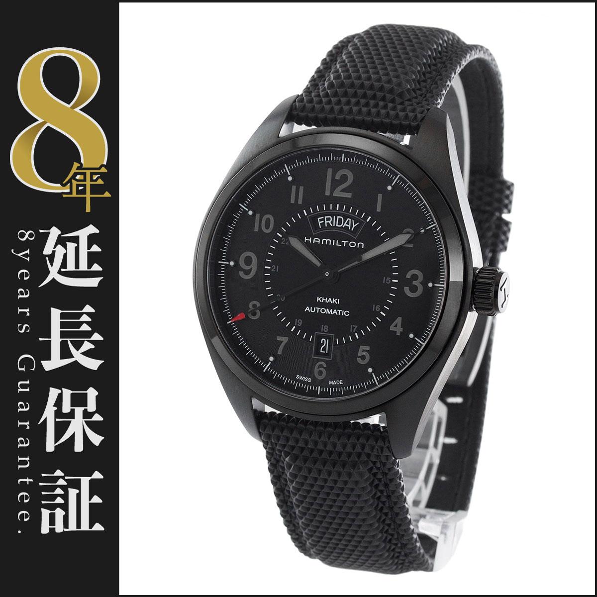 ハミルトン HAMILTON 腕時計 カーキ フィールド メンズ H70695735_8