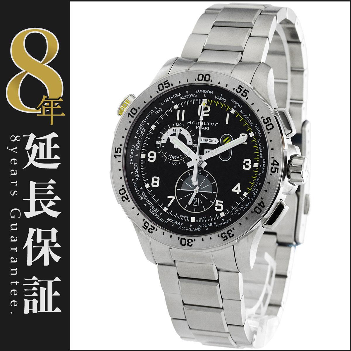 ハミルトン カーキ アビエーション ワールドタイマー クロノグラフ 腕時計 メンズ HAMILTON H76714135_8
