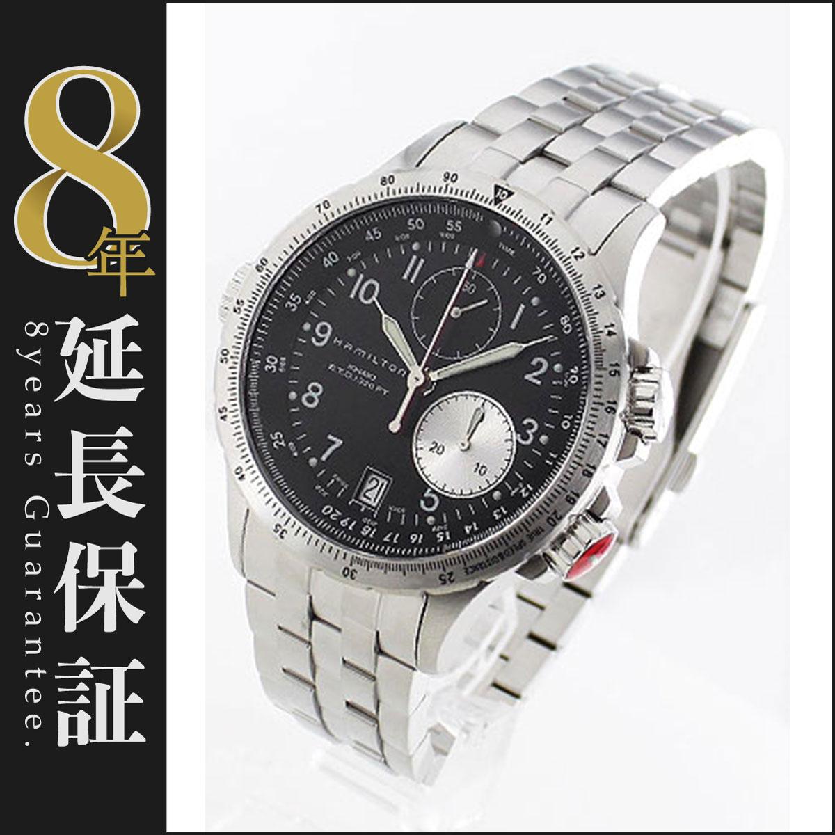 ハミルトン カーキ アビエーション ETO クロノグラフ 腕時計 メンズ HAMILTON H77612133_8