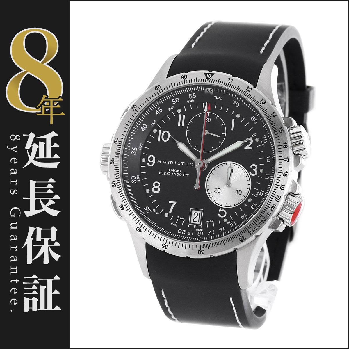 ハミルトン HAMILTON 腕時計 カーキ アビエーション ETO メンズ H77612333_8