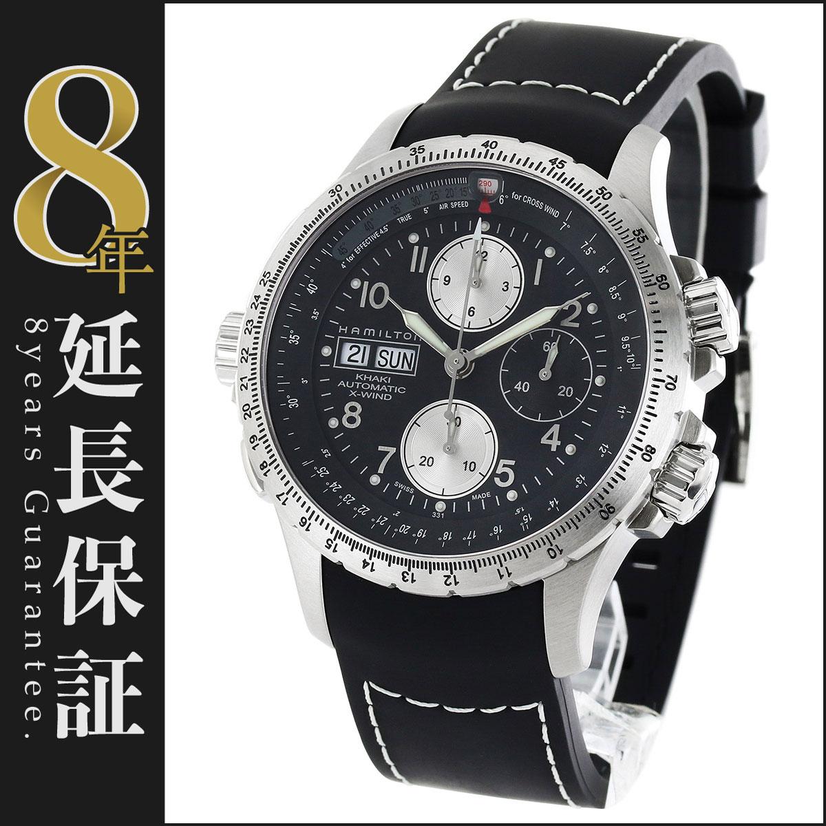 ハミルトン HAMILTON 腕時計 カーキ アビエーション X-ウィンド メンズ H77616333_8