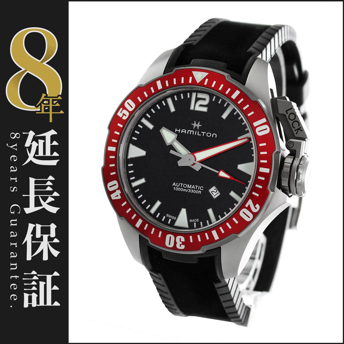 ハミルトン HAMILTON 腕時計 カーキ ネイビー オープンウォーター 1000m防水 メンズ H77805335_8