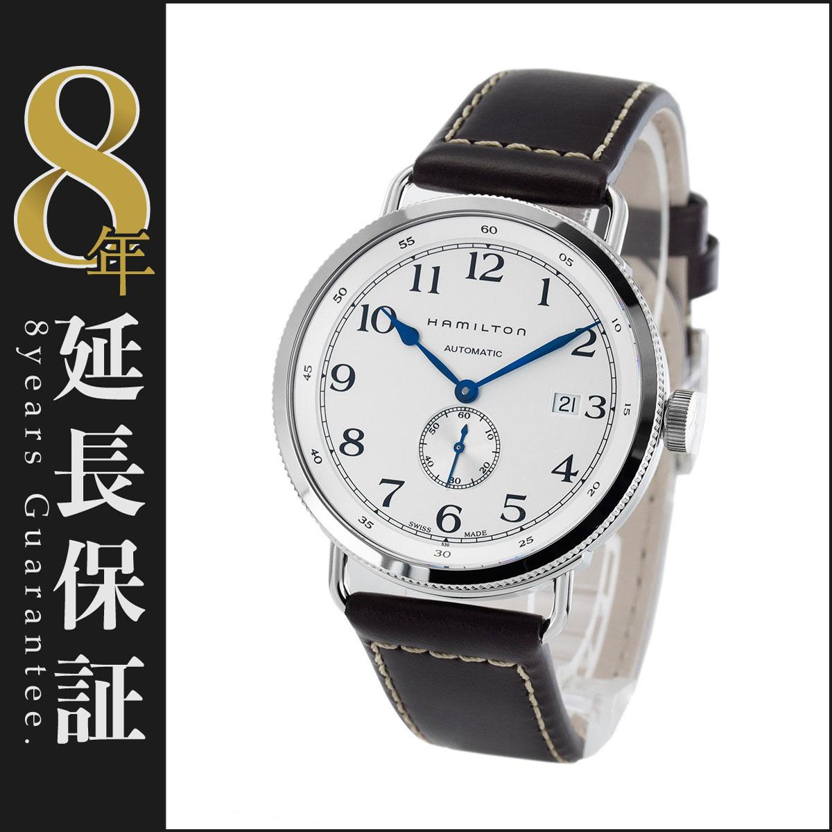 ハミルトン HAMILTON 腕時計 カーキ ネイビー パイオニア メンズ H78465553_8